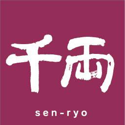 千両 sen-ryo